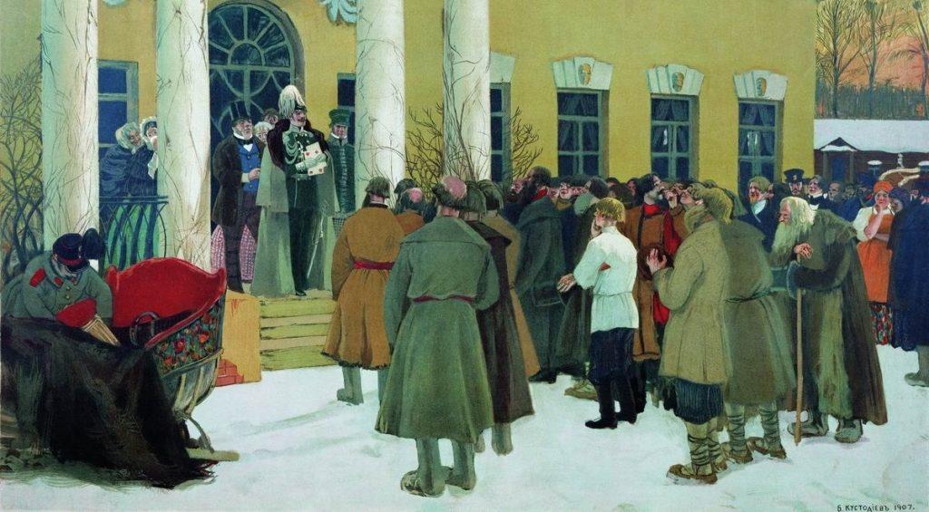 освобождение крестьян