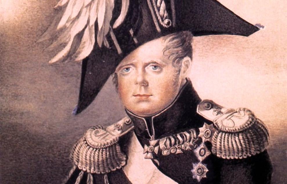 полководец князь Романов
