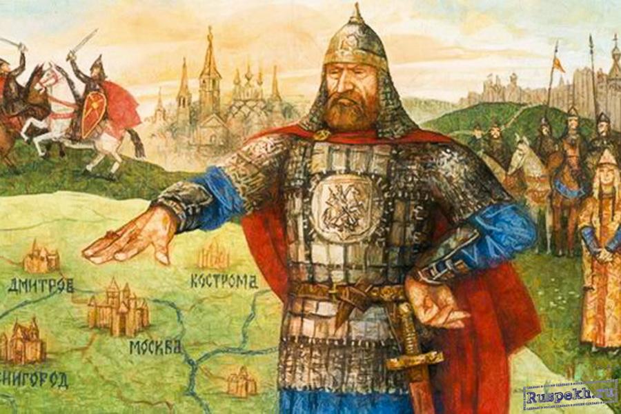 основатель городов Русских