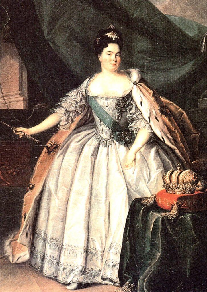 Екатерина царица русская