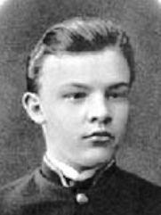 Ленин фото