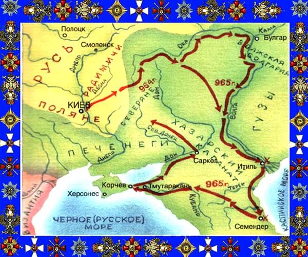 походы святослава карта