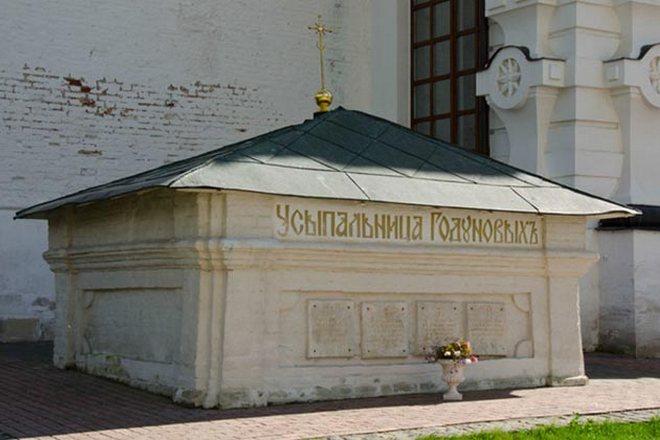 на фото могила Годуновых