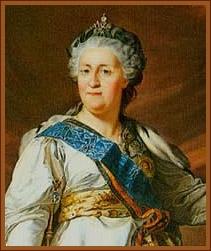 Екатерина Великая реформы и политика в правление Екатерины ii  Екатерина ii Великая