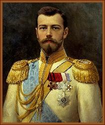 """Результат пошуку зображень за запитом """"фото царя николая 2"""""""