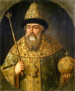 царь Василий