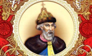 князь киевский