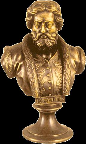 Константин Добрый