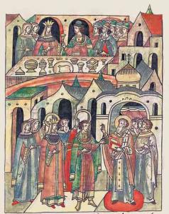 князь Новгородский
