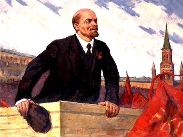 Ленин фото 2