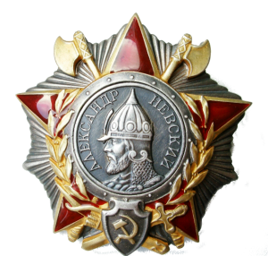 Орден Александра
