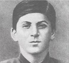 Юный Сталин