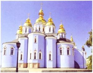 Киевское княжество