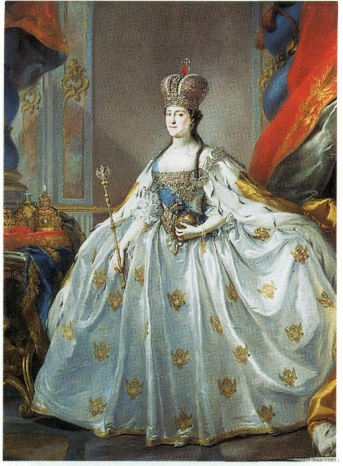 Екатерина Великая реформы и политика в правление Екатерины ii   view Екатерина Алексеевна
