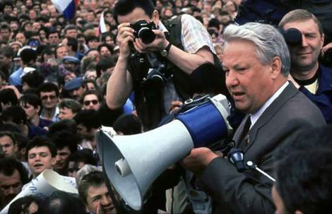 президент России Ельцин