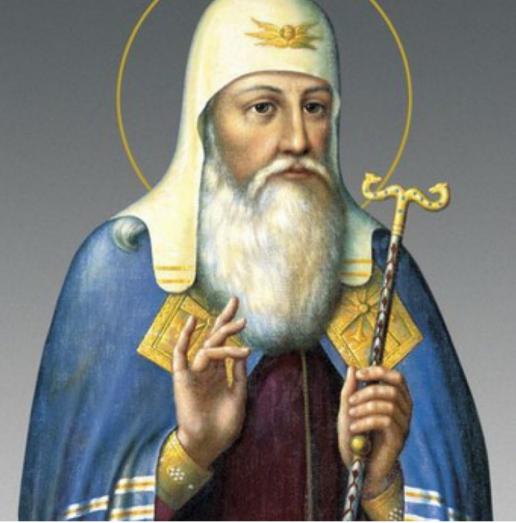 на фото патриарх Иов